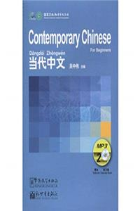 ePub An Easy Approach to Chinese (2 volumes) (Chinese Edition) download