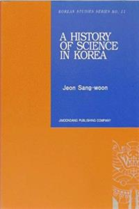 ePub A History of Science in Korea download